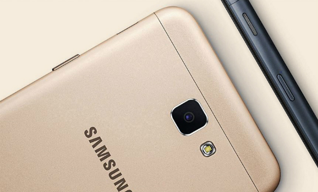 Detalhe do design do Galaxy J5 Prime